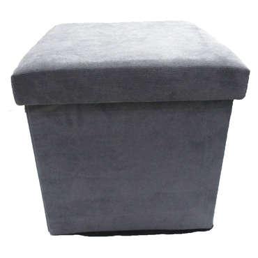 Pouf PICOLO coloris gris