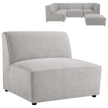 Fauteuil pour canapé modulable ALASKA coloris gris