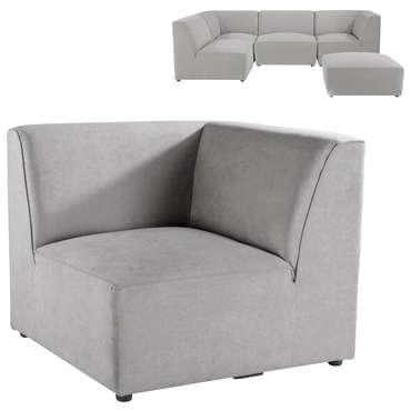 Angle pour canapé modulable ALASKA coloris gris