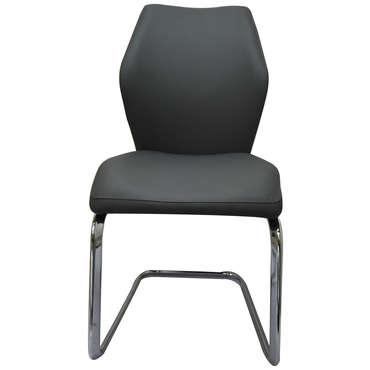 Chaise BEE coloris gris
