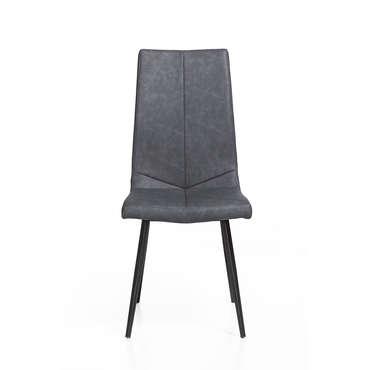 Chaise SIDNEY coloris gris